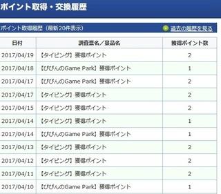 0419_infoQpoint.jpg