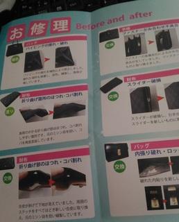 0504_howaitokyubinsyuri1.jpg