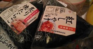20170826_ministop_onigiri100en.jpg