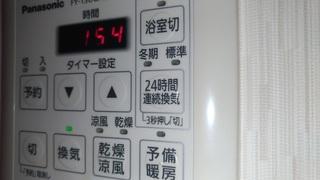24hours_samui_urusai_.jpg