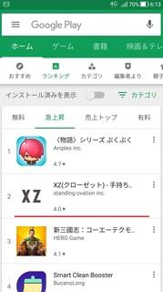 XZ_closet_mixand_match20180822.jpg