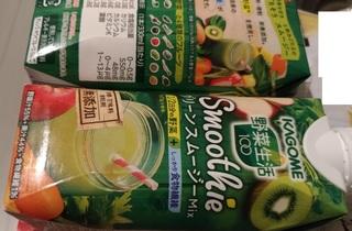 kiwi_drink_20180815.jpg