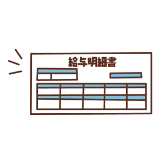 kyuyo_meisaisho_202003.jpg