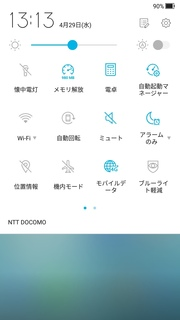 line_sumaho_data_tsushin_seigen_1.jpg