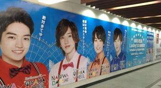naniwa_danshi_2019_umeda_osaka_4.jpg