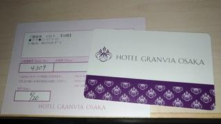 osaka_money_hotel_0622_.jpg