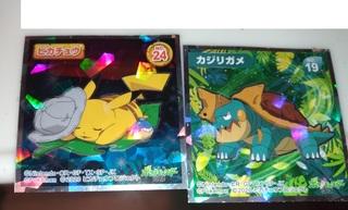 pokemon_pikachu_0808_.jpg
