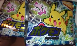 pokemon_pikachu_0808_1.jpg