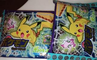 pokemon_pikachu_0808_2.jpg