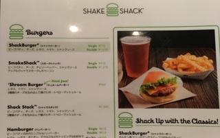 shakeshack_umeda_hanshin20180907.jpg