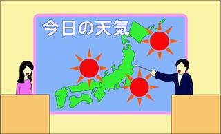 tenki_yoho.jpg