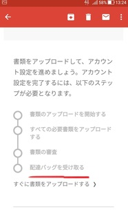 uber_eats_haitatsu_201809.jpg
