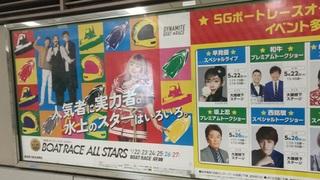 wagyu_owarai_talk20180522.jpg
