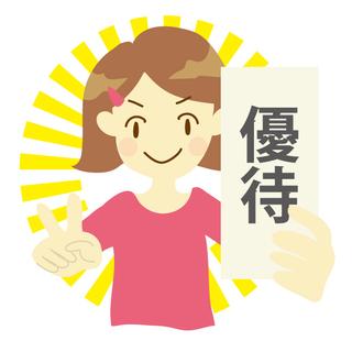 yutai_kabu_itsu.jpg